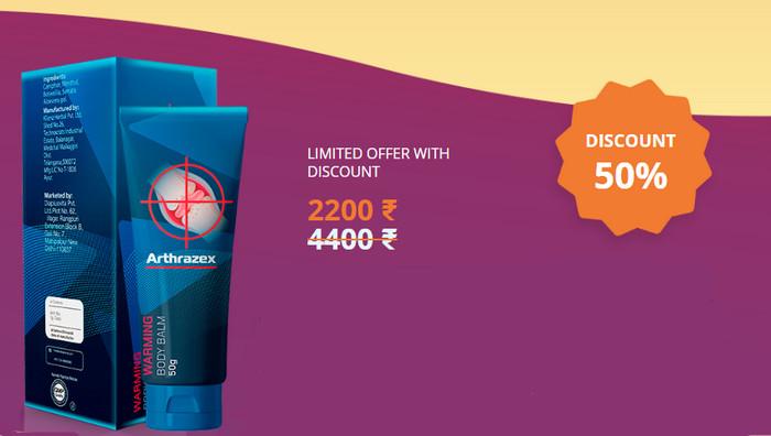 Arthrazex India price, how to use, feedback - the..